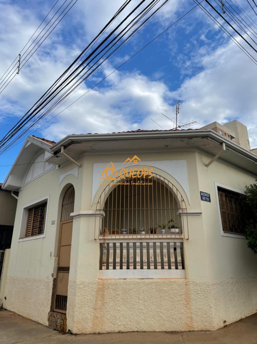 Comprar Casa / Padrão em Barretos R$ 350.000,00 - Foto 1