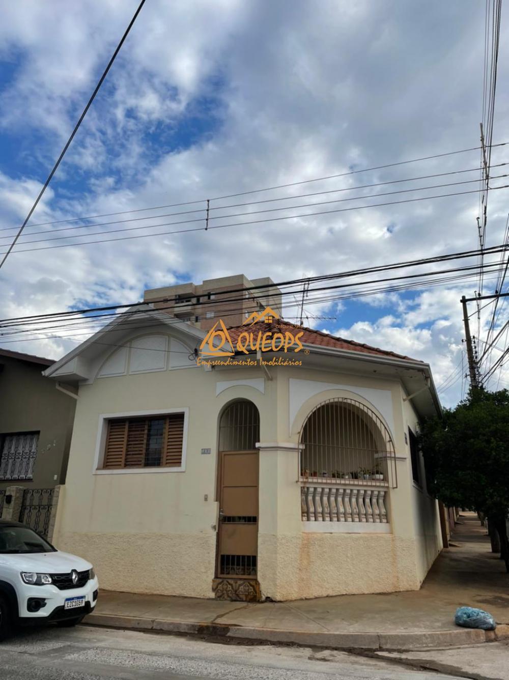 Comprar Casa / Padrão em Barretos R$ 350.000,00 - Foto 2